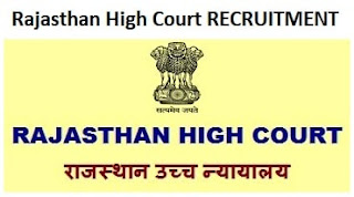 Rajasthan High Court Civil Judge Result 2019