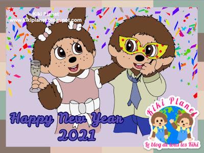 kiki monchhichi fan art new year bonne année