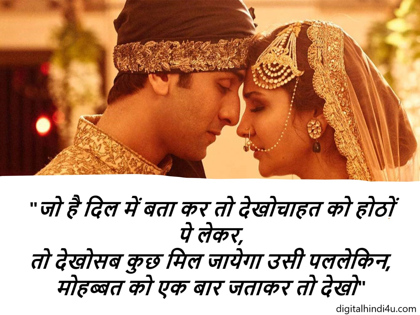 breakup status in hindi image
