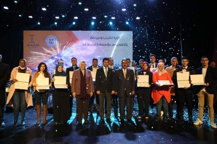 وزير الرياضة يشهد حفل توزيع جوائز مسابقة العمل الأول للموهوبين في المجالات الادبية