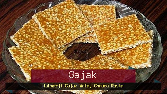 Gajak