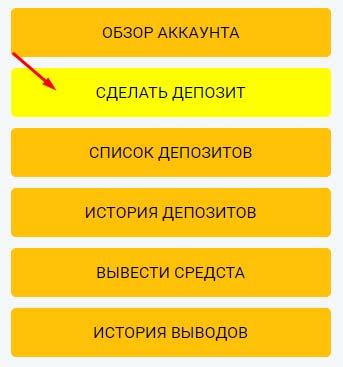 Регистрация в Fininvest Group 3