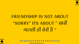 Friendship Day 2020 Status for whatsapp