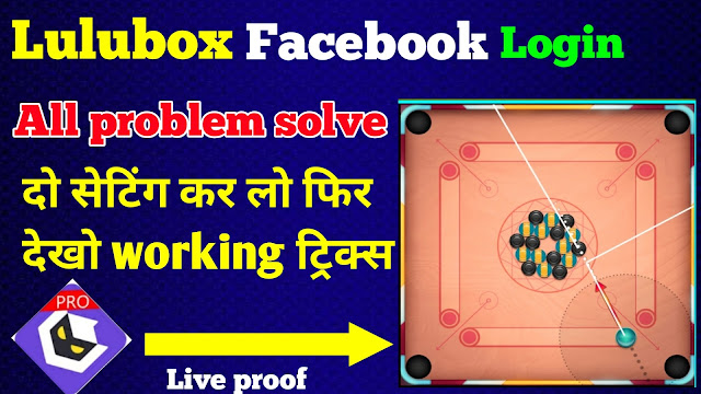 Facebook login geht nicht