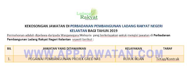 Jawatan Kosong Terkini di Perbadanan Pembangunan Ladang Rakyat Negeri Kelantan.
