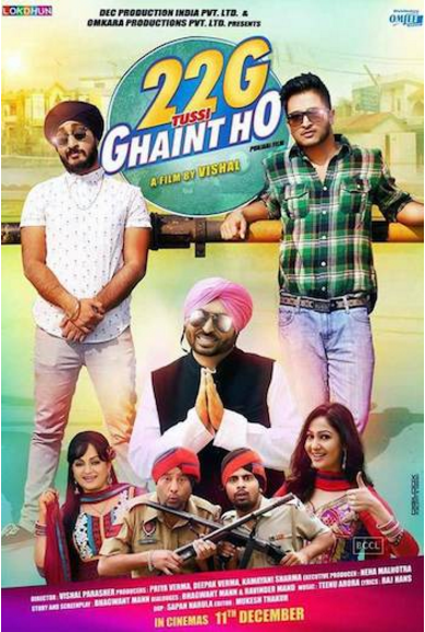 22g Tussi Ghaint Ho (2015) Worldfree4u - 300MB 480P DVDRip Punjabi Movie - Khatrimaza