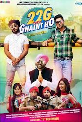 22G Tussi Ghaint Ho (2015) Worldfree4u - 720P HD DVDRip Punjabi Movie ESubs - Khatrimaza