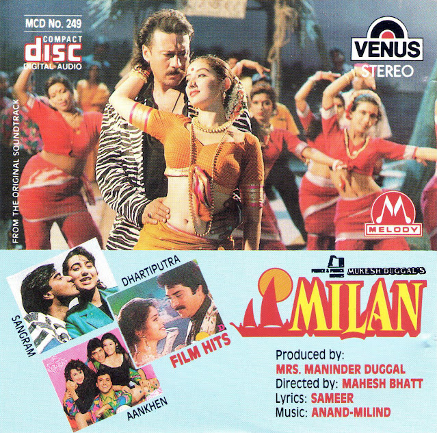 Download Milan [1995-MP3-VBR-320Kbps] Review