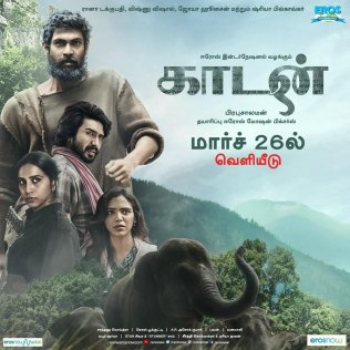 Haathi Mere Saathi 2021 Full Movie Download, Haathi Mere Saathi 2021 Full Movie Watch Online
