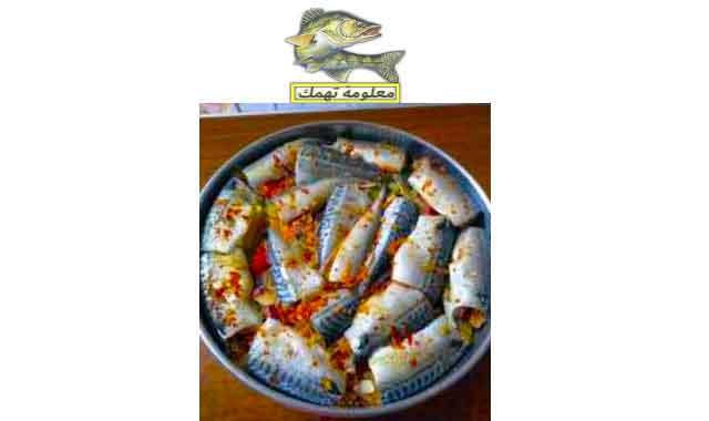 طريقة عمل صينية السمك الماكريل