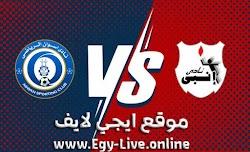 مشاهدة مباراة إنبي وأسوان بث مباشر ايجي لايف بتاريخ 11-12-2020 في الدوري المصري