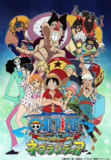 Download Film One Piece : Adventure of Nebulandia (2015) Subtitle Indonesia