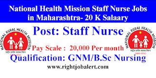 National Health Mission Staff Nurse Jobs in Maharashtra- 20 K Salary
