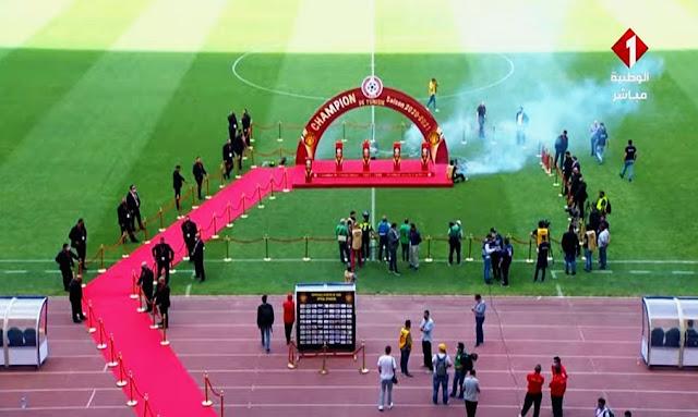 بث مباشر مراسم تتويج الترجي الرياضي بالبطولة الرقم 31 في تاريخ الفريق
