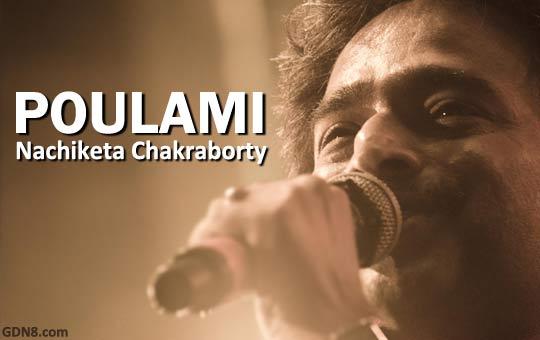 Poulami by Nachiketa Chakraborty