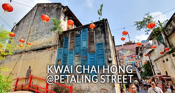 Kuala Lumpur Kwai Chai Hong