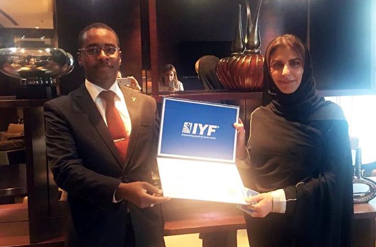 السفير سعيد زكي مع الأميرة بسمة بنت سعود بن عبد العزيز آل سعود