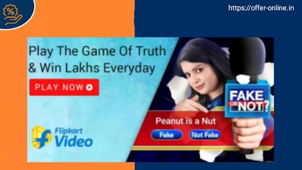 Flipkart Fake Or Not Today Quiz Answers 18 august 2020 Win – Win Assured Prizes