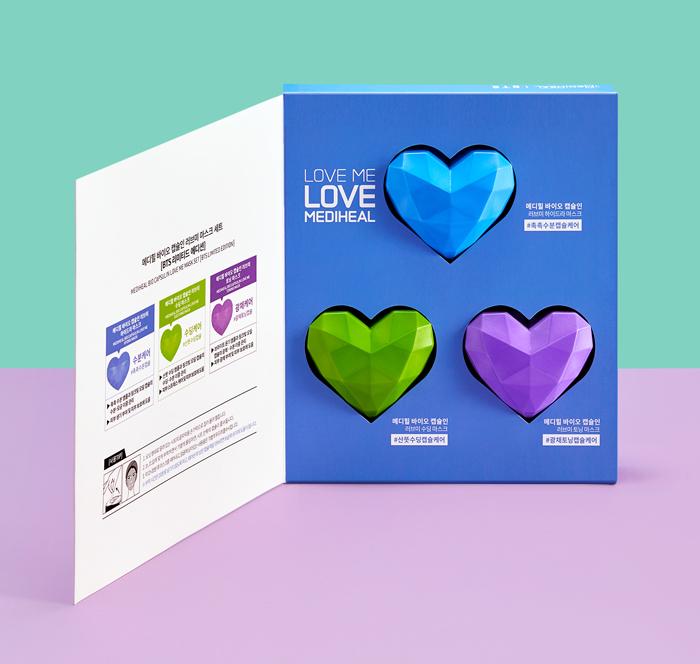 Mediheal x BTS Bio Capsulin Love Me Mask Set, Mediheal Bio Capsulin Love Me Mask Set (BTS Edition)