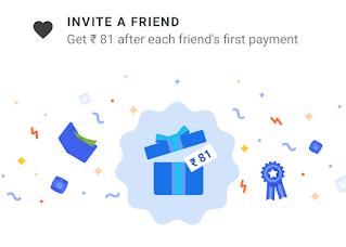 Google Pay referral program