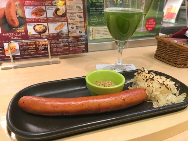Mengenal Matsuri: Minuman Unik di Jepang yang Bikin Banyak Orang Penasaran