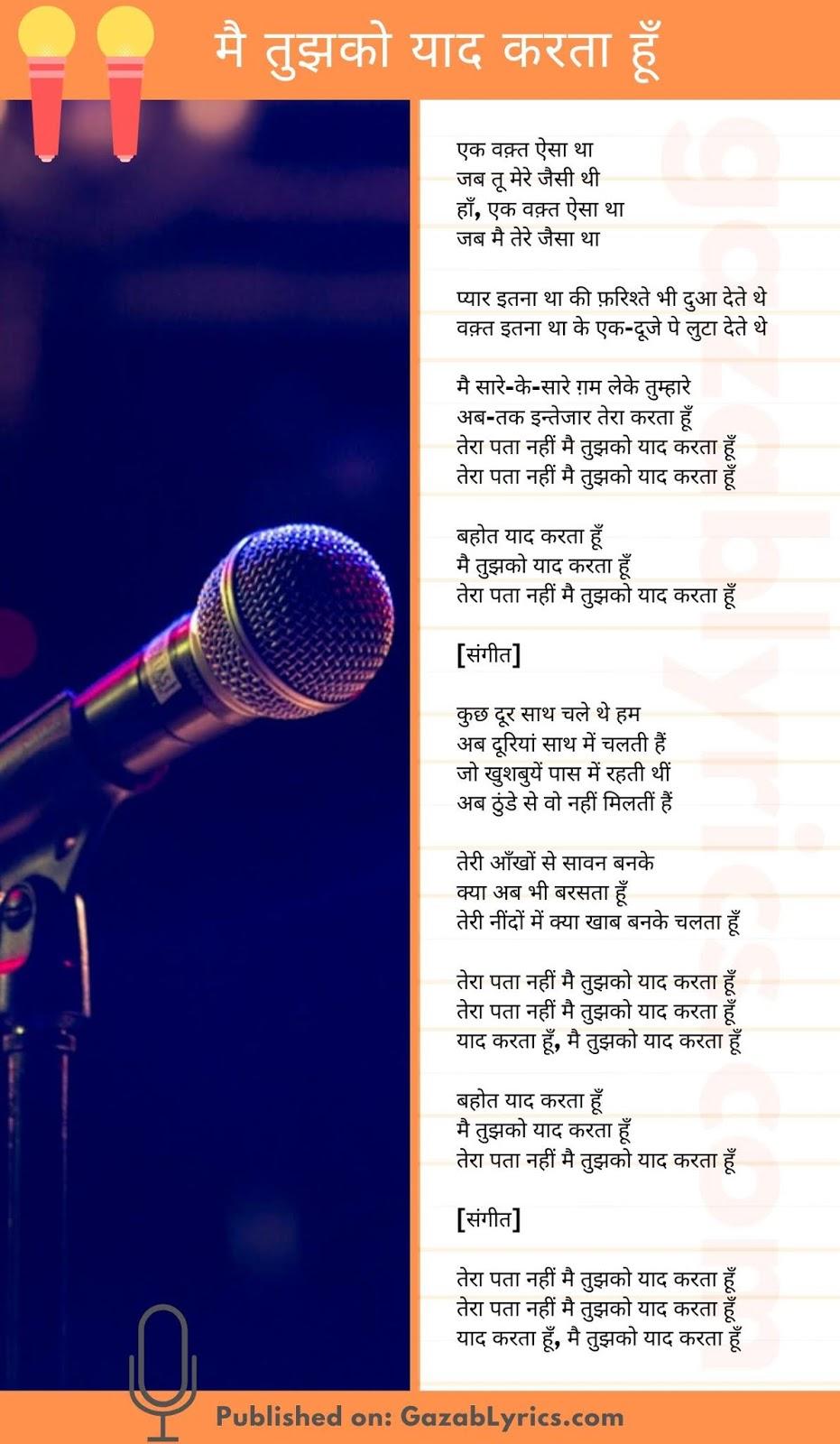 Main Tujhko Yaad Karta Hoon song image