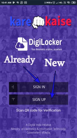 digi-locker-sign-up-kare