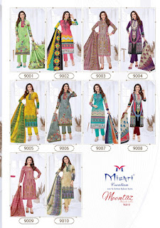 Mishri Mumtaz vol 9 Cotton Pakistani Dress Material