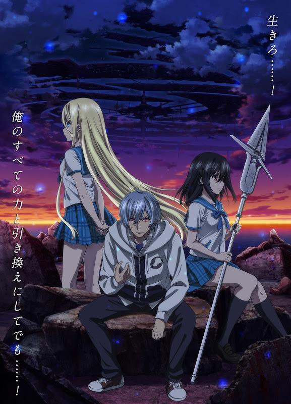 Anime Strike the Blood IV, nueva imagen promocional