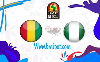 ماتش نجيريا غينيا مباشر