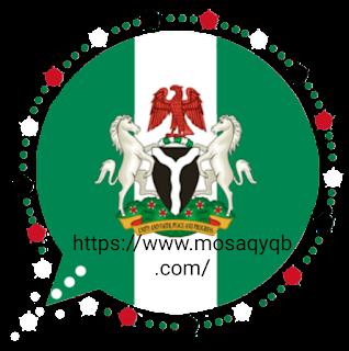 واتساب نيجيريا