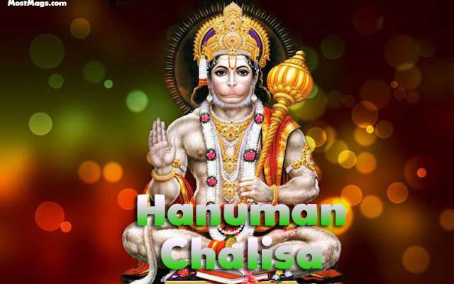 Shree Hanuman Chalisa Lyrics in Hindi   श्री हनुमान चालीसा हिंदी में