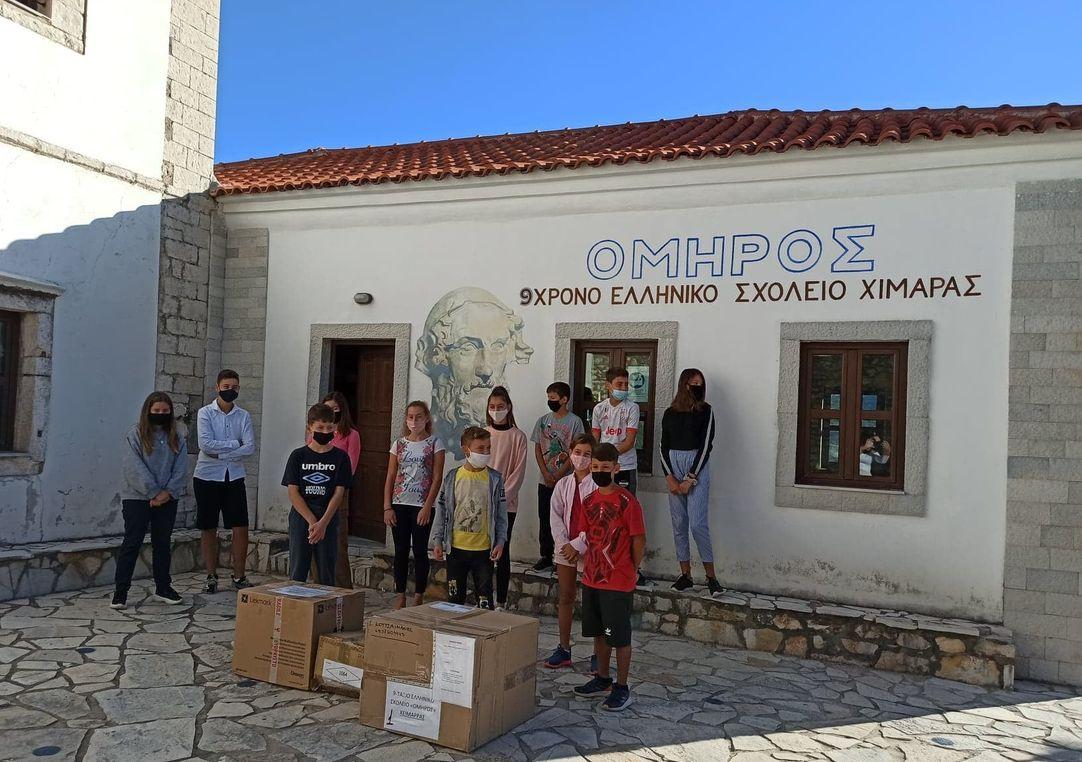 Αποστολή σχολικού και αθλητικού υλικού στο σχολείο Όμηρος Χιμάρας από την ΕΑΑΣ Ξάνθης