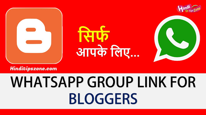Whatsapp english speaking groups link