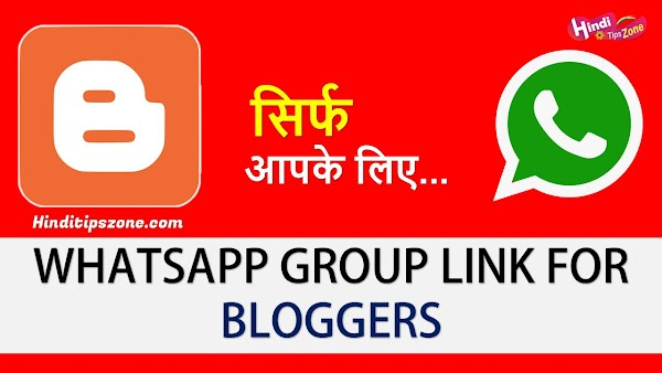{*Active Groups Links*} Whatsapp Group Link For Bloggers And Youtubers 2019