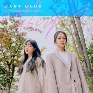 BABY BLUE (베이비블루) REMEMBER THAT TIME? (그때 생각나?)