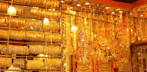 إرتفاع أسعار الذهب اليوم في مصر الخميس 5-5-2016 بالمصنعية فى الضاغات .. أرتفاع ملحوظ