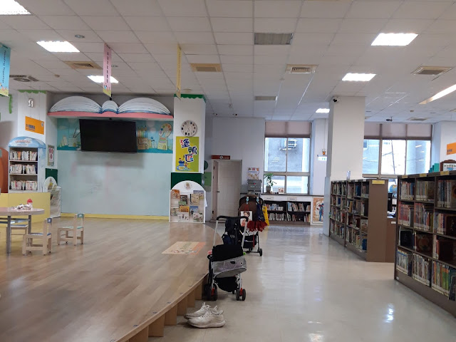 Perpustakaan, Library, Wufeng District, Taichung, Taiwan