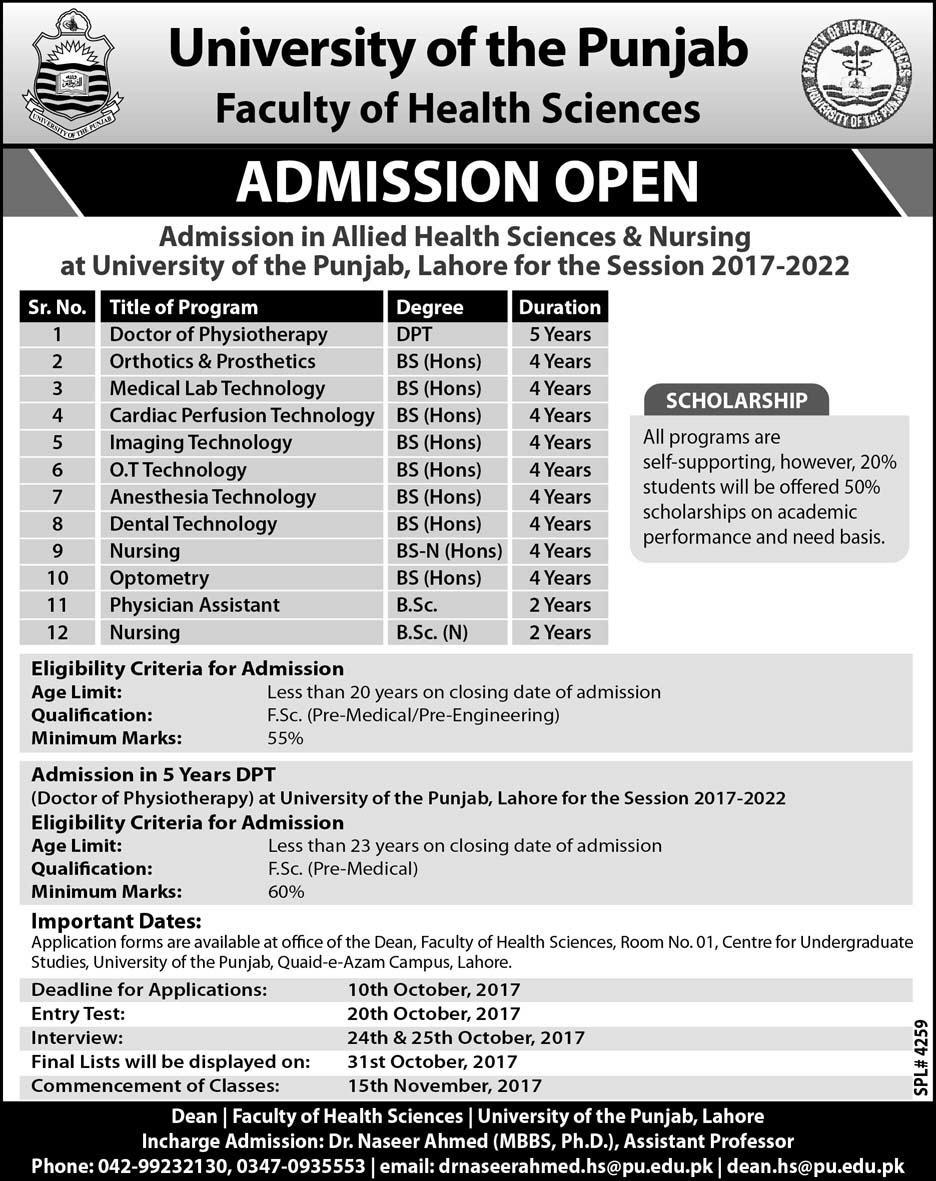 Admissions Open in University of the Punjab - 2017