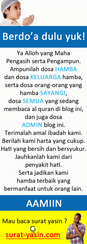Bacan Surat Yasin Arab Dan Latin Pdf Viewer Mindsxsonars