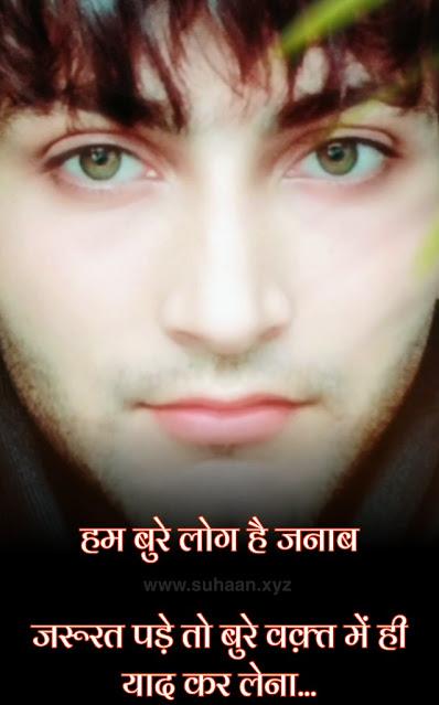 Hindi shayari, sad shayari, hindi love shayari, Dosti ki shayari