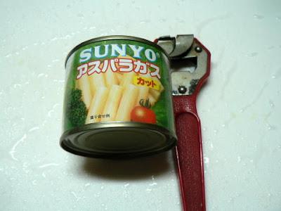 アスパラの缶詰