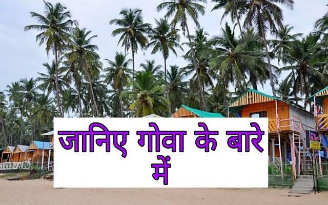 About Goa