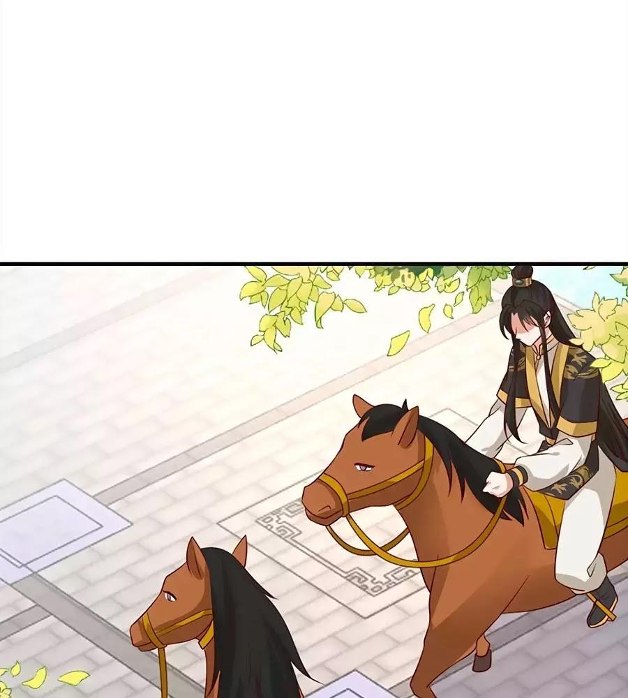 Quyền Phi Chi Đế Y Phong Hoa chap 9 - Trang 17