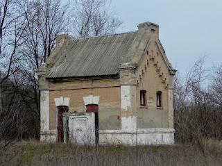 Зупинний пункт Чунишине Краснолиманської дирекції Донецької залізниці. Туалет