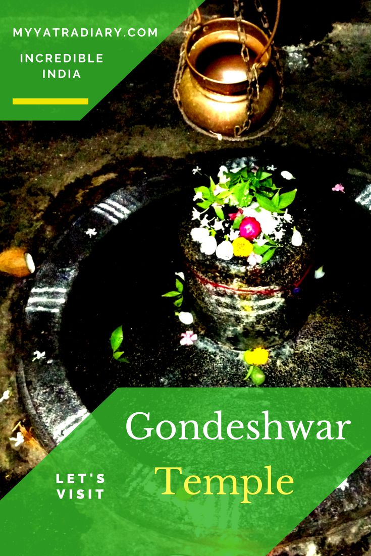 Ancient Gondeshwar temple Sinnar, Nashik