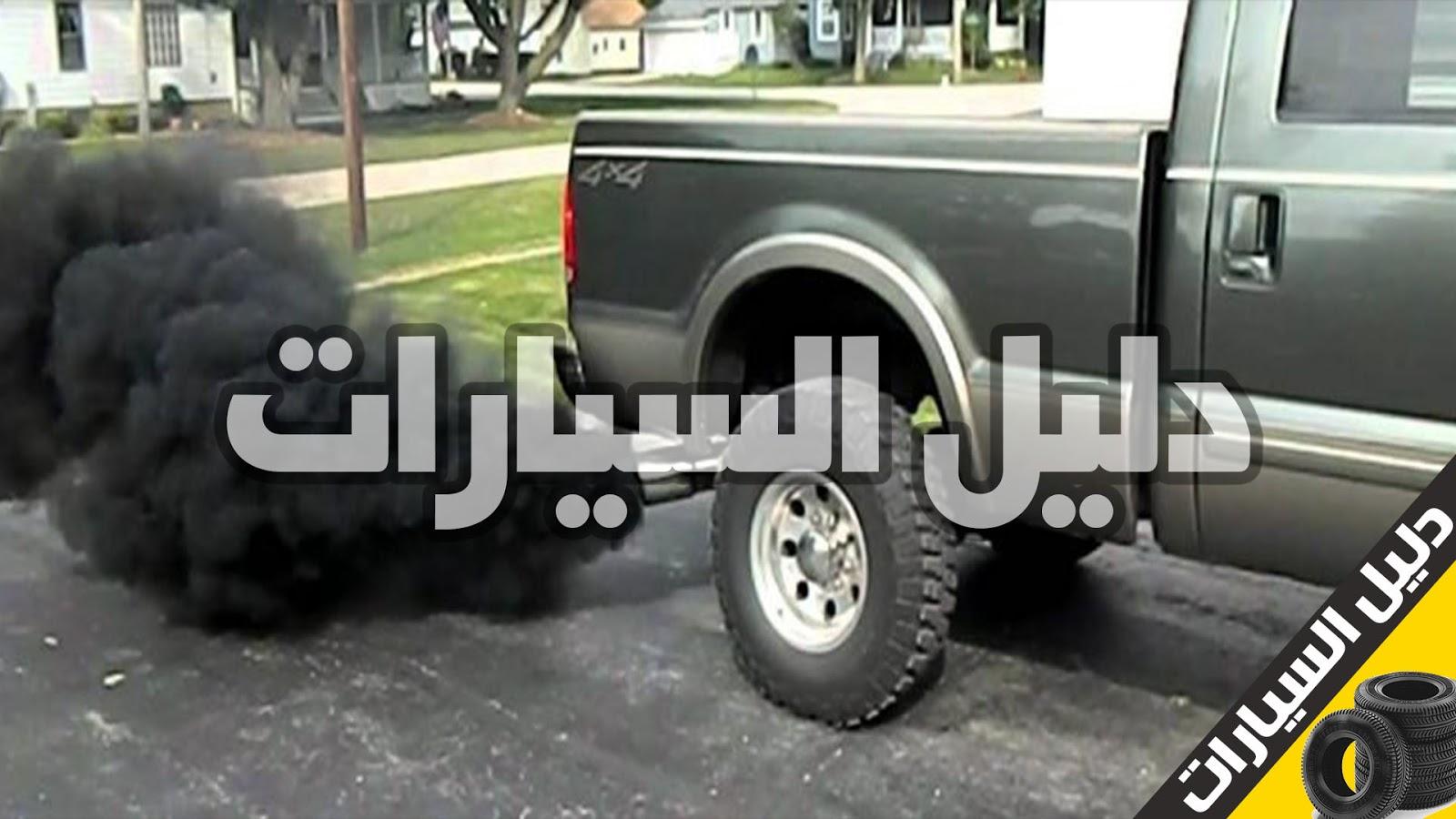دخان أسود في محرك الديزل