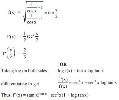 ncert solution class 12th math Answer 22