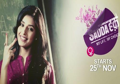 Sadda haq serial channel v cast : Kiltro full movie online