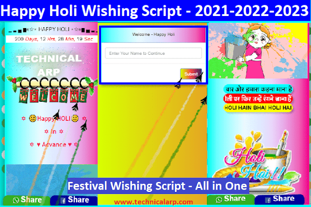 Download holi Wishing Script Blogger